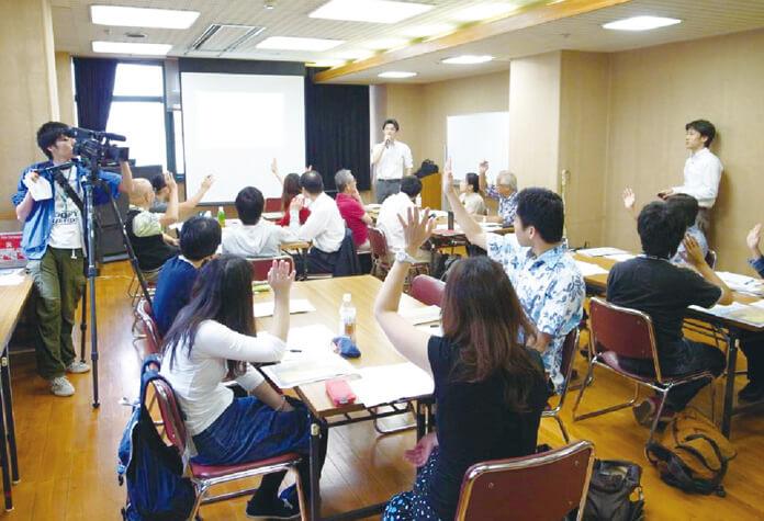 「中野区で開催したタウンミーティング」